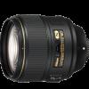 Nikon 105f1.4 AFS – OMG!